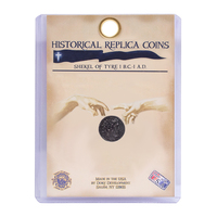 CRSST - Single Coin Replica - Shekel of Tyre